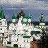 Nizhny Novgorod.jpg