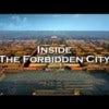 Inside the Forbidden City - Documentary Series Trailer