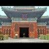 Travel Beijing, China - Beihai Park of Beijing