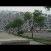 National Treasure--Beijing Olympic Park