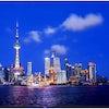 Beijing/Xian/Yangtze River/Shanghai - 11 days / 10 nights