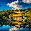 11 days Japan and Taiwan