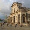 Cuba Salsa Plaza in Trinidad.jpg