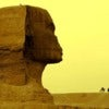 great sphinx.jpg