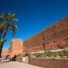 Marrakech-city-wall.jpg