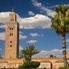Koutoubia-Mosque-Marrakech.jpg