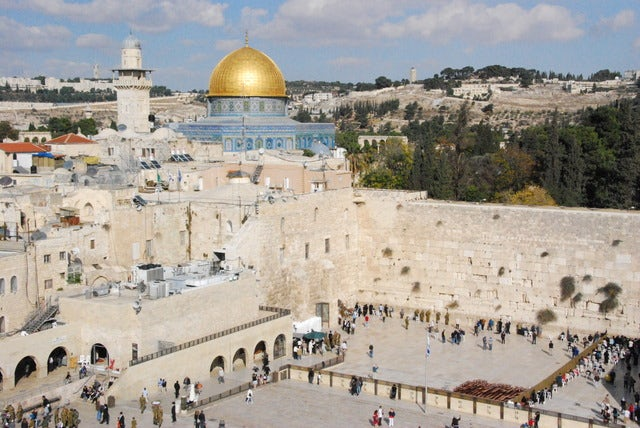 Oldest and holiest city in the world, Jerusalem