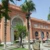 Egyptian_museum_cairo.JPG