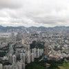 800px-Kowloon-_Hong_Kong.jpg