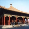 Beijing_forbidden_city_palace-wallpaper.jpg