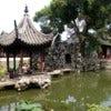 20090905_Suzhou_Lion_Grove_Garden_4520.jpg