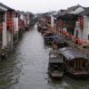 Suzhou_canal_and_some_boats.jpg