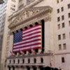 Giełda_na_Wall_Street.JPG