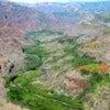 Waimea_Canyon_3.jpg