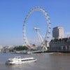 London_Eye_4.jpg
