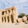 Luxor,_West_Bank,_Ramesseum,_fallen_collossus_of_Ramesses_II,_Egypt,_Oct_2004.jpg