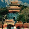 great_wall_of_china_and_ming_tombs_1.jpg
