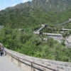 great_wall_of_china_and_ming_tombs_4.jpg
