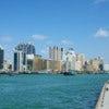 Dubai_Creek_from_Bur_Dubai_(5374118618).jpg