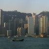 Hong_Kong_Island_2.jpg
