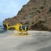 Starr_060228-6233_Hughes_helicopter_on_Moku_Manu_(N607WA).jpg