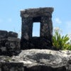 Tulum Undiscovered Tour_2.jpg