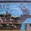 Bako_map.jpg