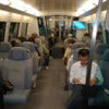 Airport_Express_(MTR)_interior_6060281.JPG