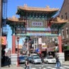 Friendship_Gate_Chinatown_Philadelphia_from_west.jpg