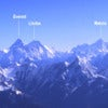 mount_everest_flight_tour_1.jpg