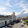 Antigua Guatemala Half-Day Walking Tour_1.jpg