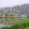 Beijing_Art___Architecture.jpg