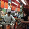 Hong Kong Markets Small Group Tour_1.jpg