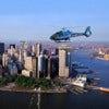 Helicopter Wedding over Manhattan_2.jpg