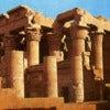 Honeymoon Adventure in Cairo_4.jpg