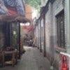 Barb - Art District Bejing - July 2013.jpg