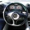 steeringwheelrjan.jpg