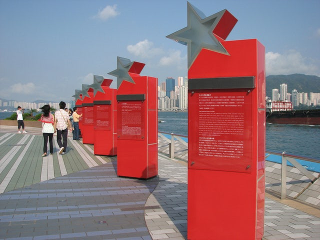 Find Hong Kong Movie Heroes on the Avenue of Stars