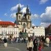 799px-Praha_Old_Town_sq_from_St_Nicholas.jpg