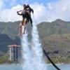 Oahu Jetpack Experience_3.jpg
