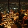 cn tower restaurant.jpg