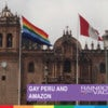 gay peru and amazon.jpg