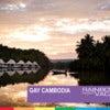 gay cambodia 2nd update.jpg