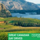 GREAT GAY DRIVES