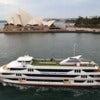 MV_Sydney_2000,_Sydney_Cove,_2013.JPG