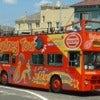 City Sightseeing Sydney Tour Metrobus 421.JPG
