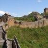 Great Wall of China [1].jpg