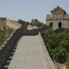 Great Wall of China [4].jpg