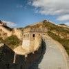 Great Wall of China [3].jpg