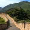 Great Wall of China [2].jpg
